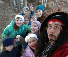 пират с рожками